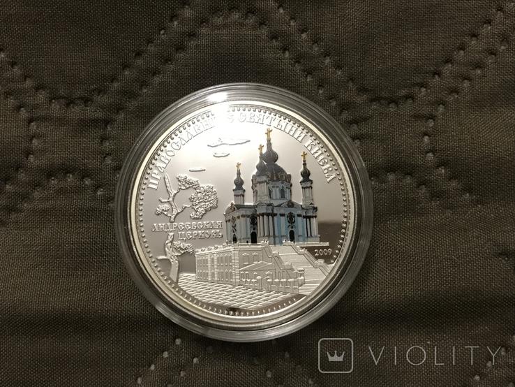 Православные святыни Киева, фото №6
