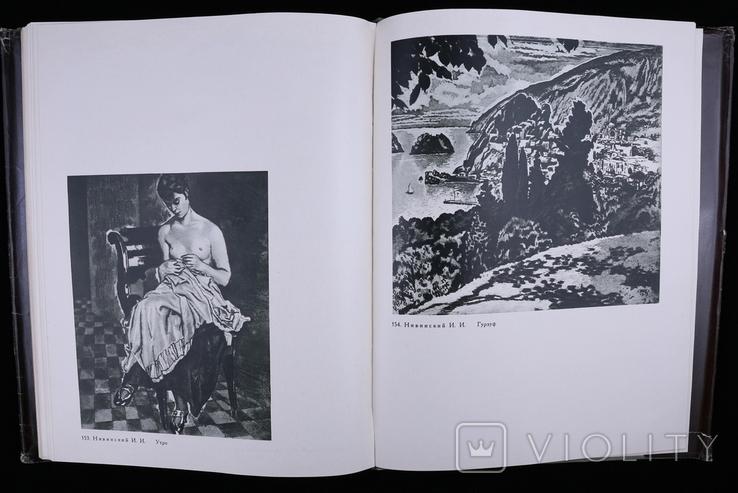 Русская гравюра, фото №11