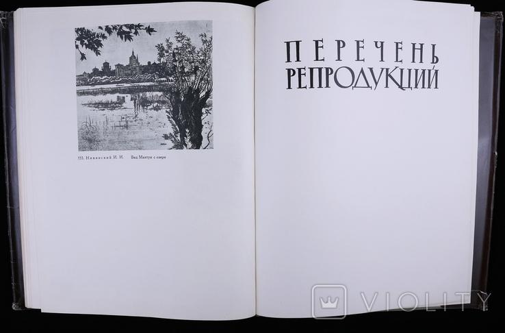 Русская гравюра, фото №12