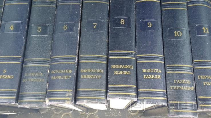 15 книг, фото №4