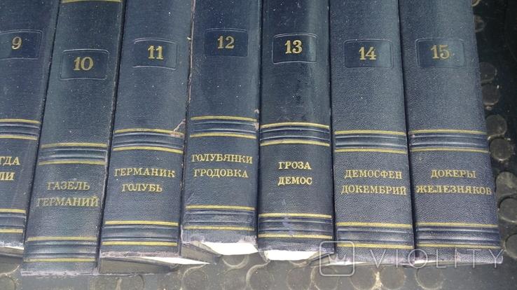 15 книг, фото №5
