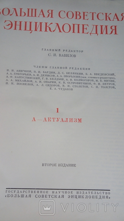 15 книг, фото №7