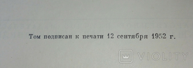 15 книг, фото №9