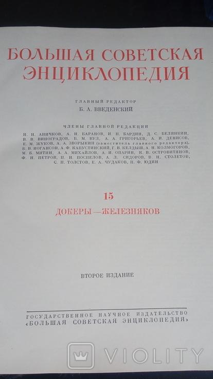 15 книг, фото №10