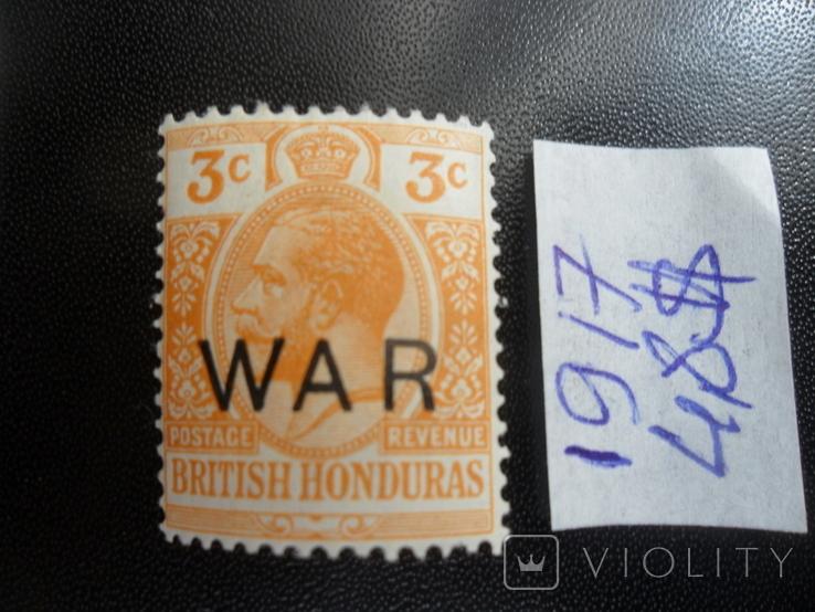 Британские колонии. Брит. Гондурас. 1917 г. МН, фото №2