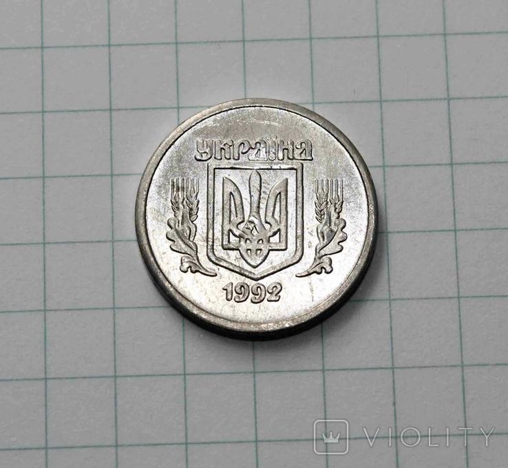2 копійки 1992 (копия), фото №3