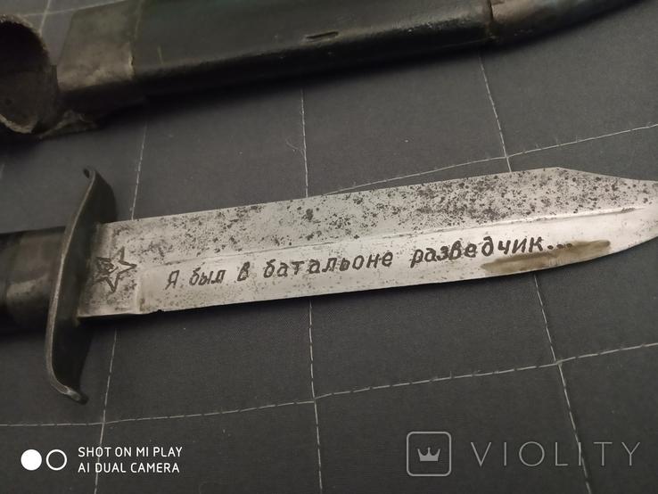 НР 40 Артельный, фото №13