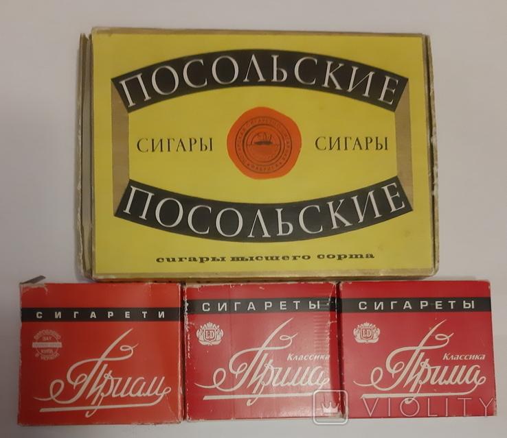 Сигареты прима краснодар купить электронная сигарета купить тюмень