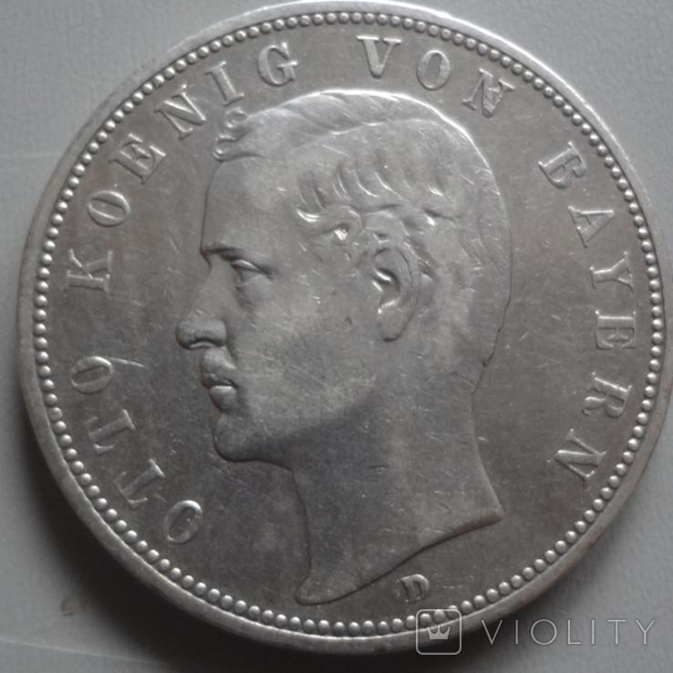 5 марок 1895 Бавария Редкая тираж 140639 серебро (Ж.4.5), фото №2