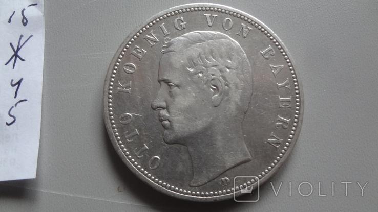 5 марок 1895 Бавария Редкая тираж 140639 серебро (Ж.4.5), фото №6