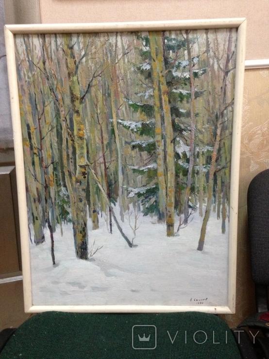 Всесоюзная художественная лотерея Зима в лесу 1966 год Сысоев Н.А., фото №2
