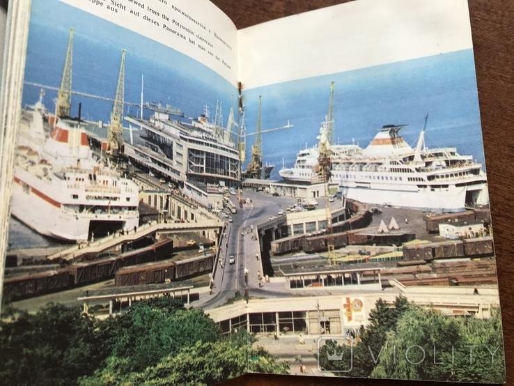 1985 Одесса Приморский бульвар Порт, фото №2