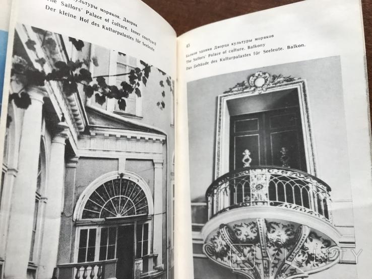 1985 Одесса Приморский бульвар Порт, фото №9