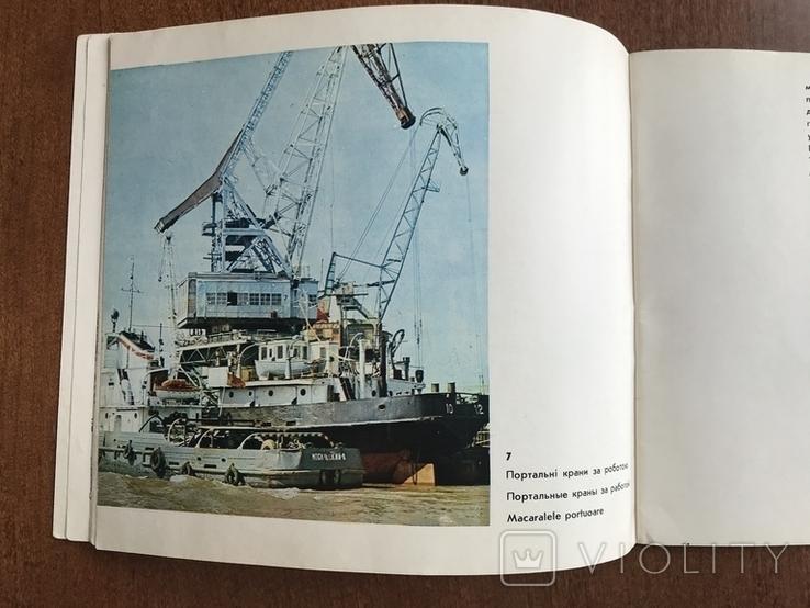 1976 Одесская обл. Измаил, фото №6