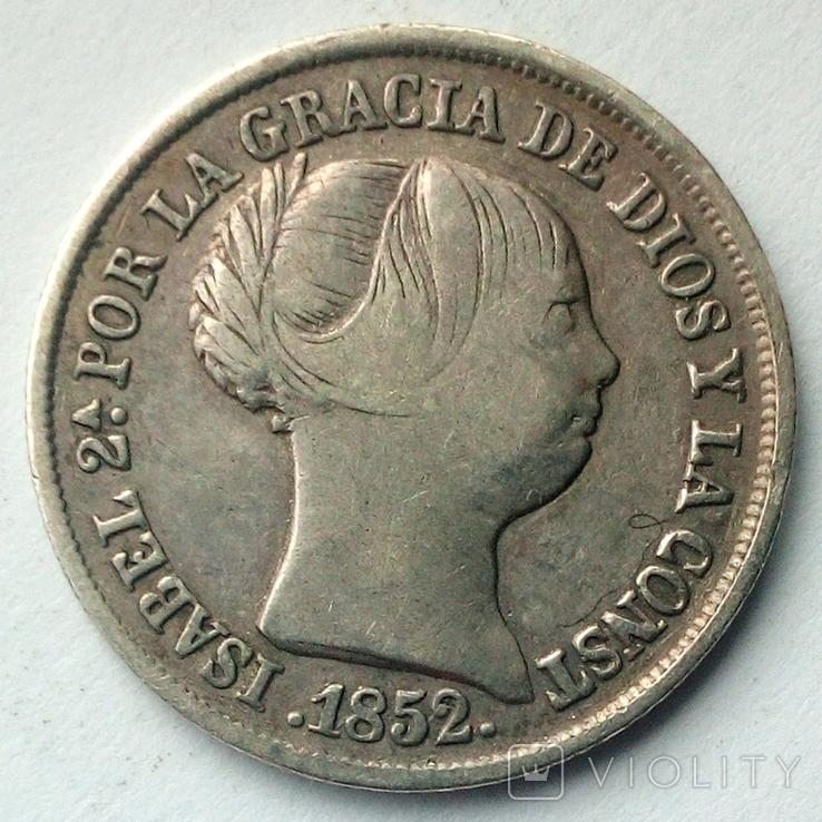 Испания 2 реала 1852 г. Мадрид, фото №3