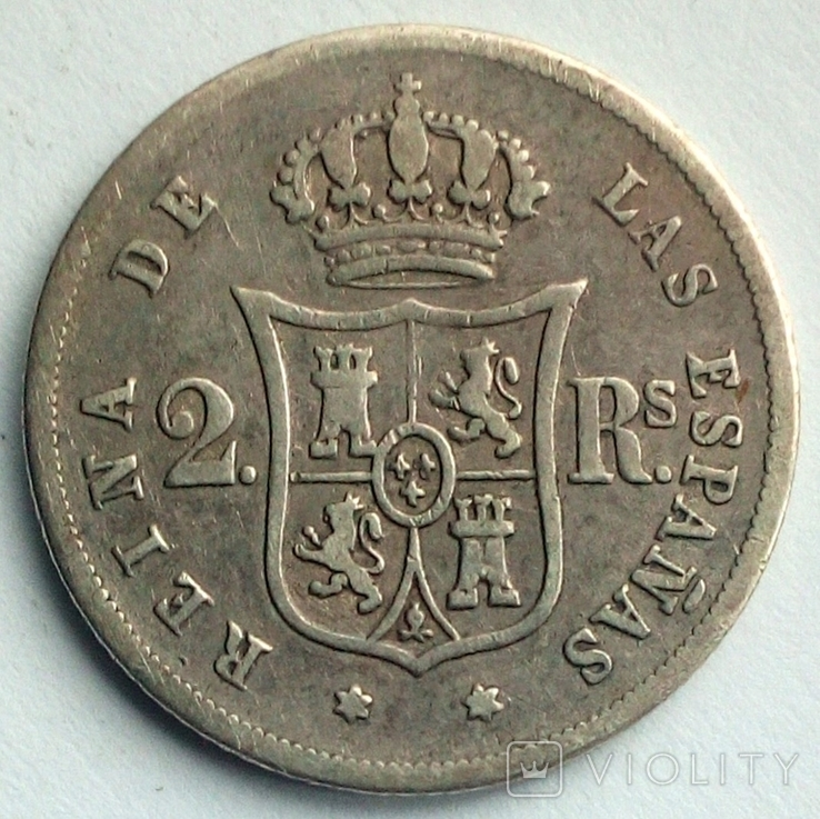 Испания 2 реала 1852 г. Мадрид, фото №4
