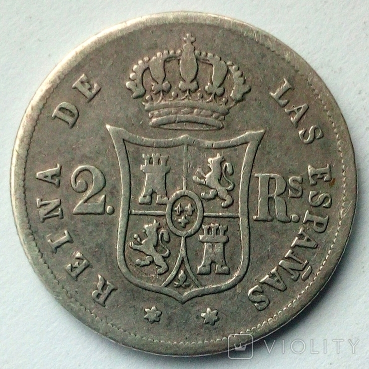 Испания 2 реала 1852 г. Мадрид, фото №5
