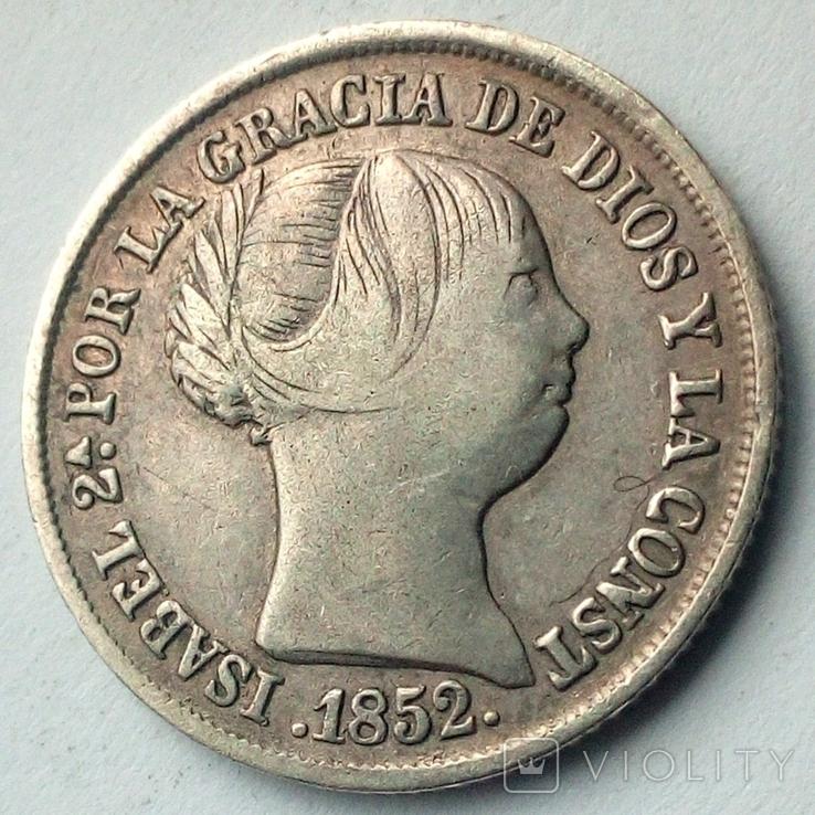 Испания 2 реала 1852 г. Мадрид, фото №6