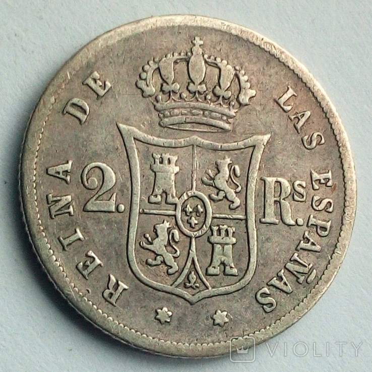 Испания 2 реала 1852 г. Мадрид, фото №9