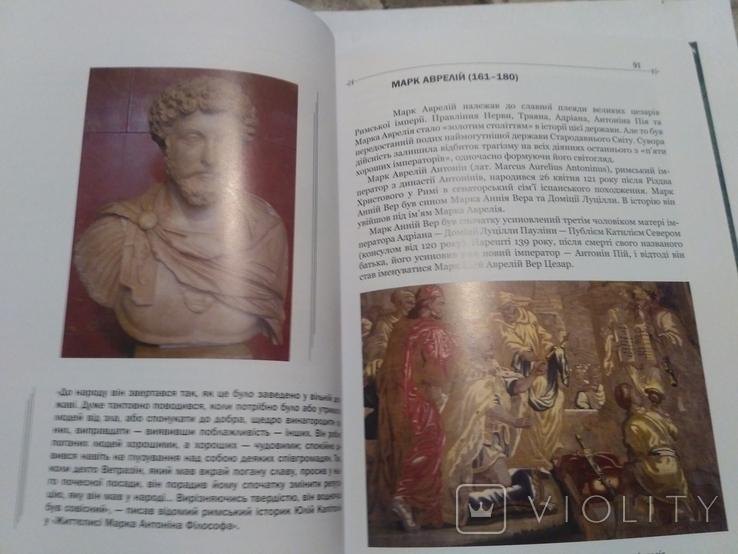 Каталог денаріїв п'яти хороших імператорів, династія антонінів. Дві книги, фото №9