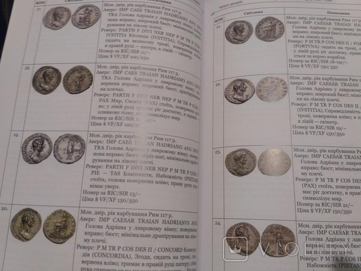 Каталог денаріїв п'яти хороших імператорів, династія антонінів. Дві книги, фото №11
