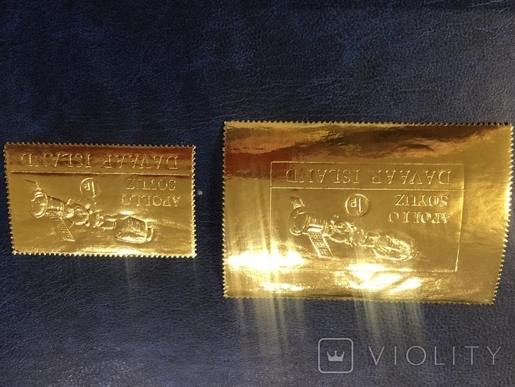 Аполло- Союз . Золотая фольга. 26 марок+ 1 большая., фото №7