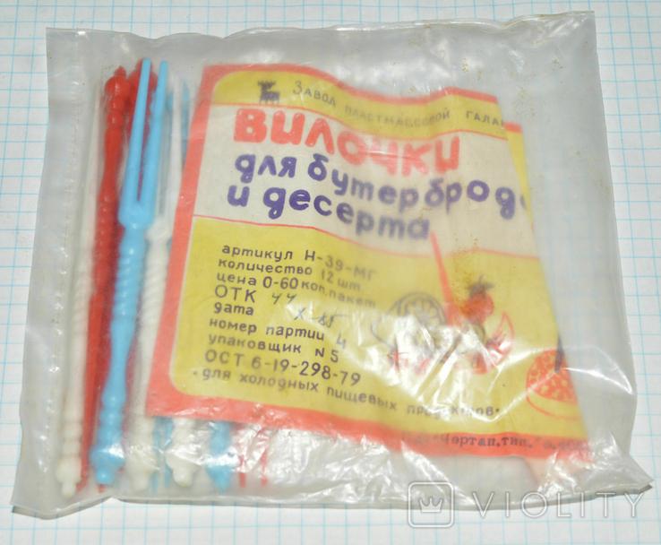 Вилки бутербродные СССР 2 упаковки, фото №3
