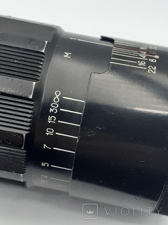 Юпитер-11А, фото №5
