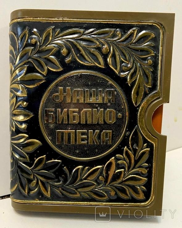 Каталог, справочник в футляре, фото №2