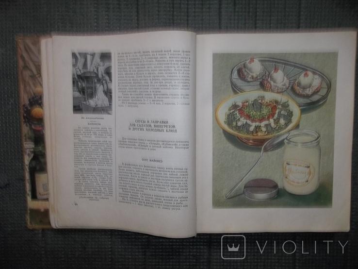 Книга о вкусной и здоровой пище.1962 год., фото №6