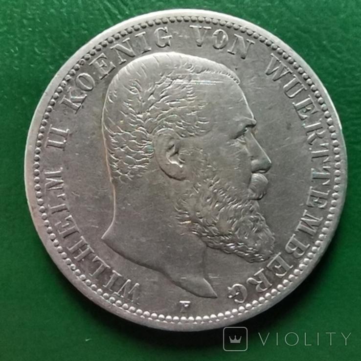 2 марки Вюртемберг 1903 г., фото №2