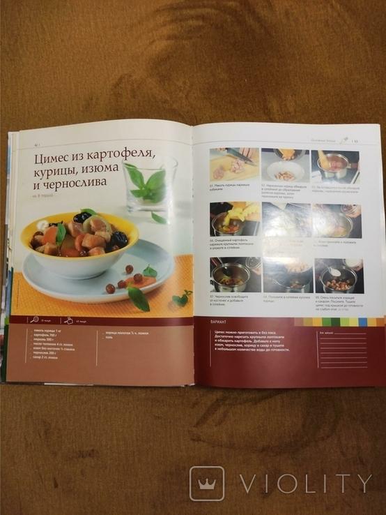 Большая кулинарная энциклопедия, фото №7