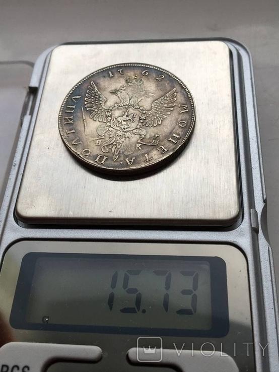 Рубль 1762 копия, фото №3