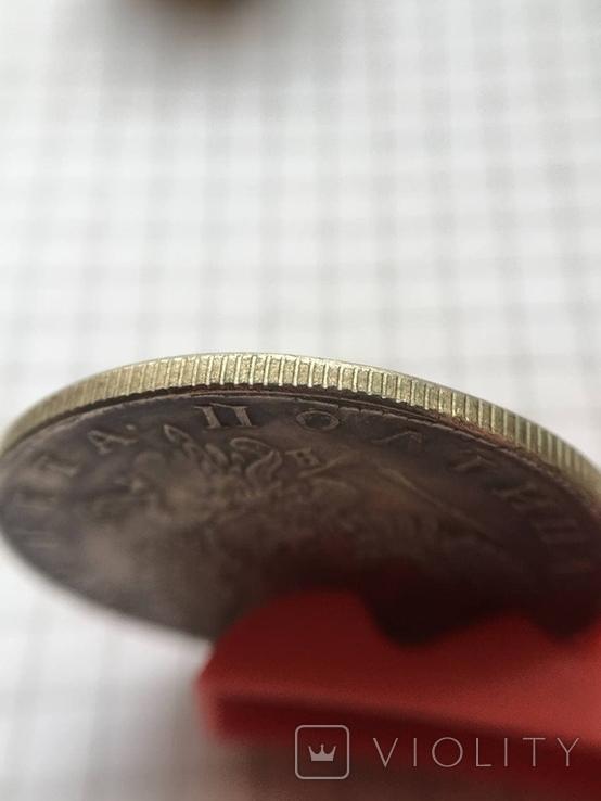 Рубль 1762 копия, фото №5