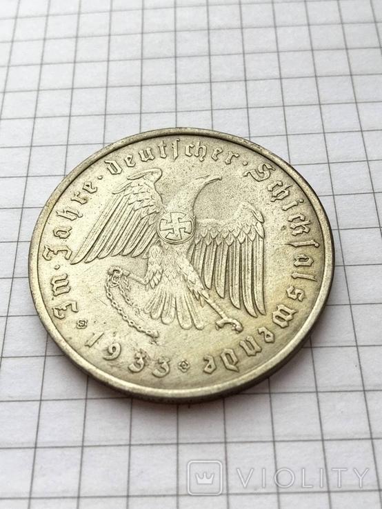 Медаль в честь прихода Гитлера к власти в 1933. Год судьбоносных перемен в Германии копия, фото №4