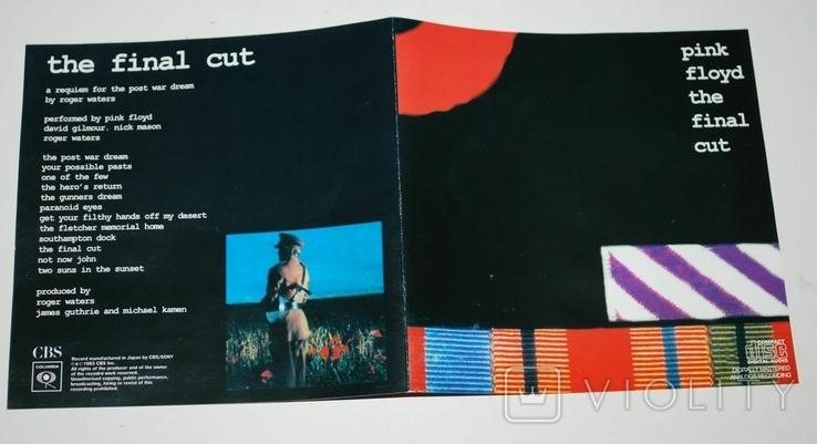 Pink Floyd, сд-диски - 2 шт., фото №11