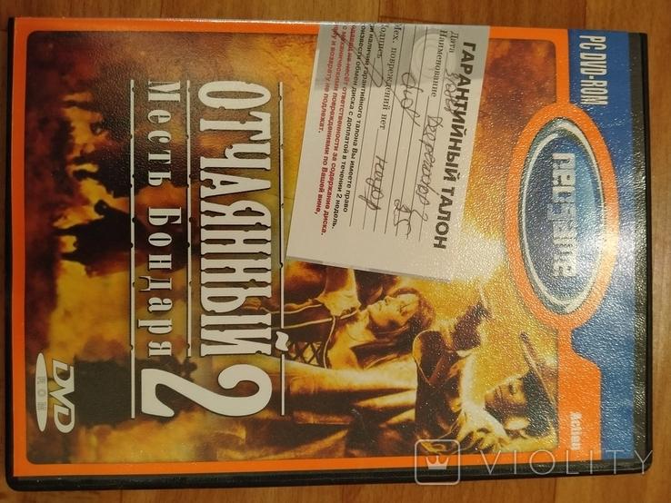 Фильмы на DVD дисках, фото №9