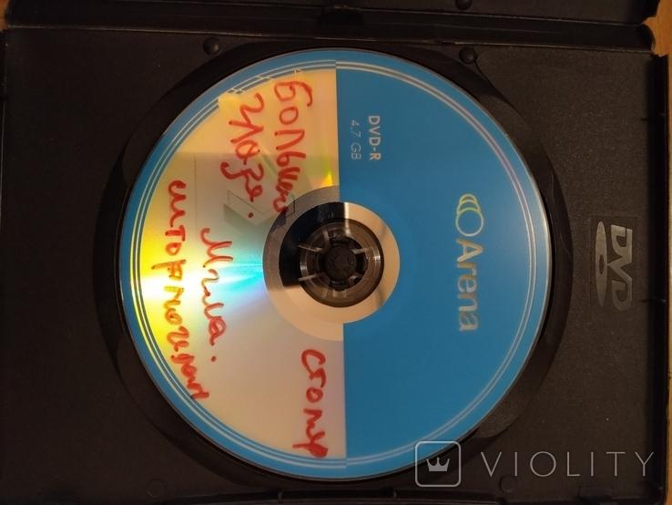 Фильмы на DVD дисках, фото №10