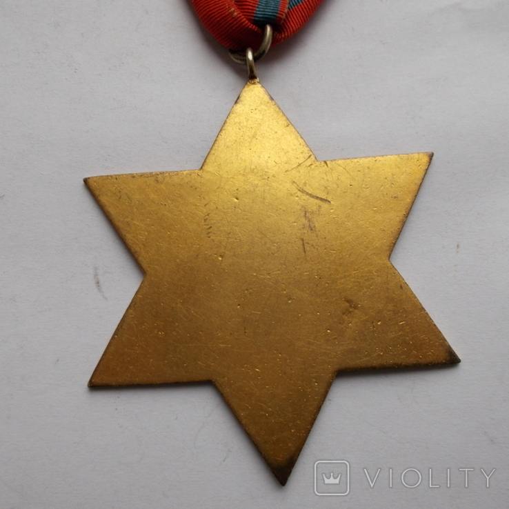 Звезда Давида. Ложа Афинского акрополя., фото №5