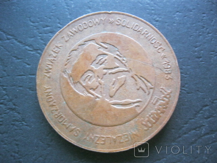 Медаль Солидарность Лех Валенса, фото №3