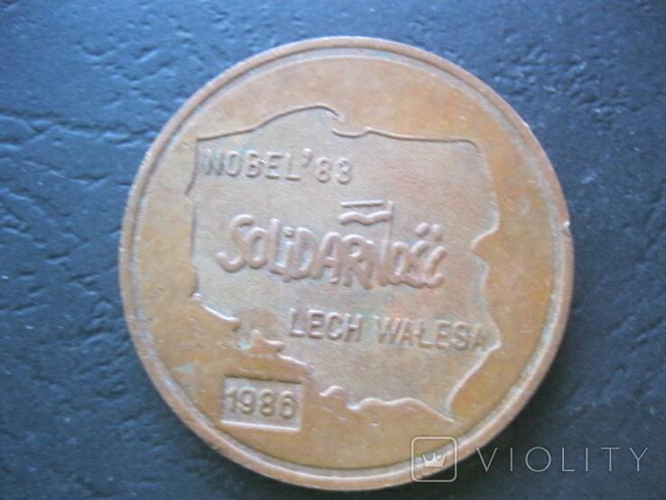 Медаль Солидарность Лех Валенса, фото №4
