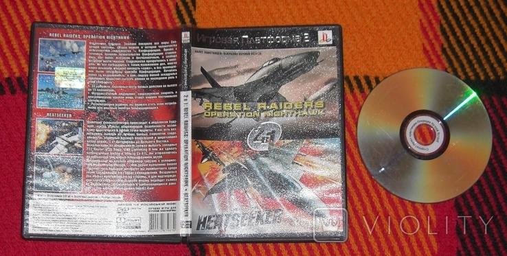 DVD PS2 Налёт повстанцев. Самонаводчик. 2в1, фото №2