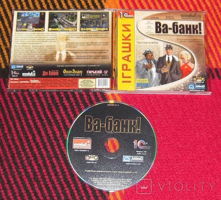 CD PC Ва-банк, фото №2