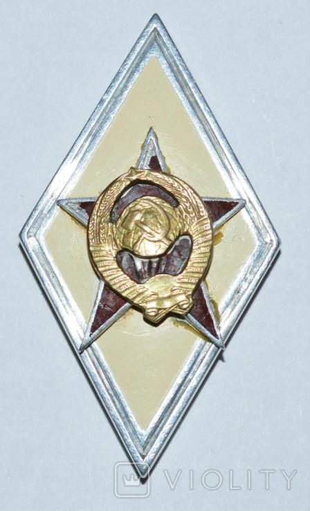 Ромб Подражание ромбу военной академии. копия. солдатское творчество, фото №2