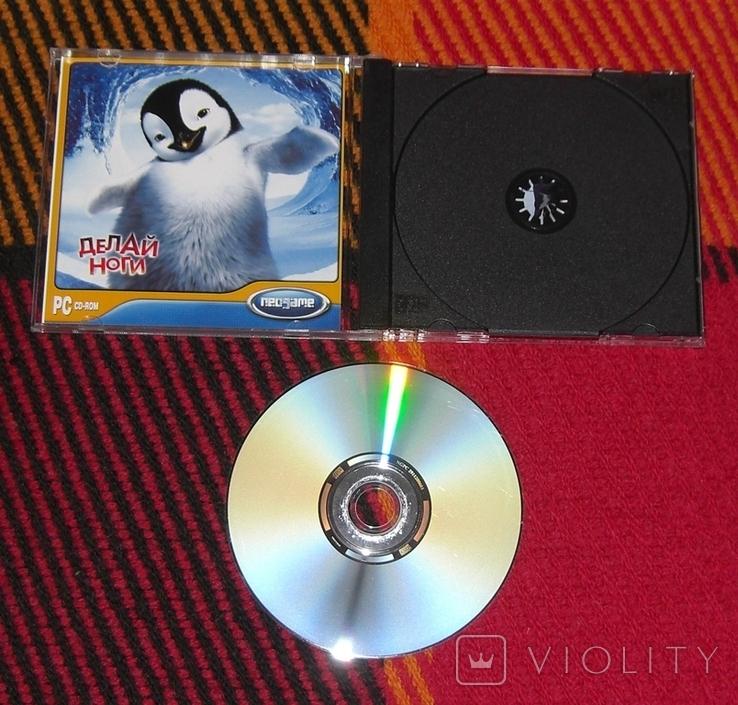 CD PC Делай ноги, фото №3