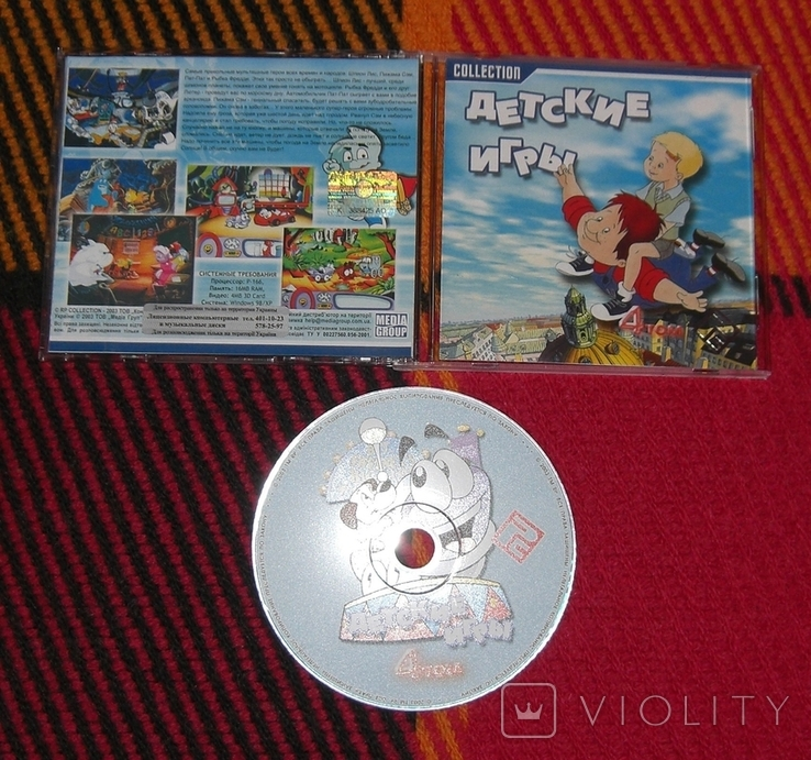 CD PC Детские игры, фото №2