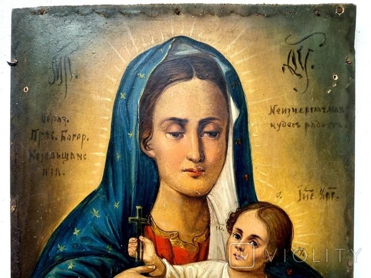 Икона Богородицы Неисчерпаемых Чудес Радость, фото №4