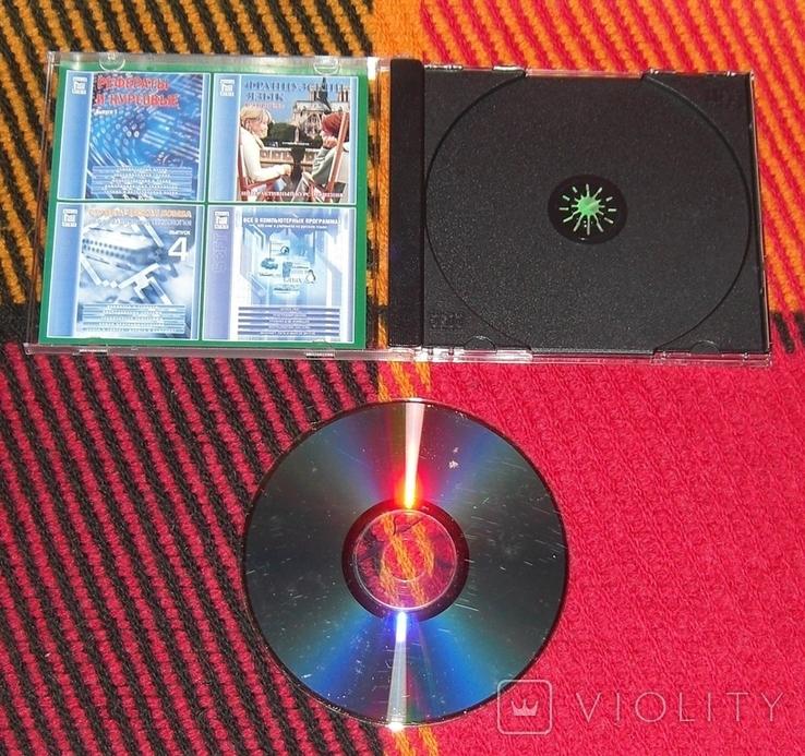 CD PC Гуманитарные рефераты, фото №3