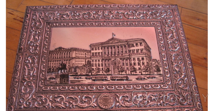 Коробка от конфет фабрики Красный Октябрь, фото №4