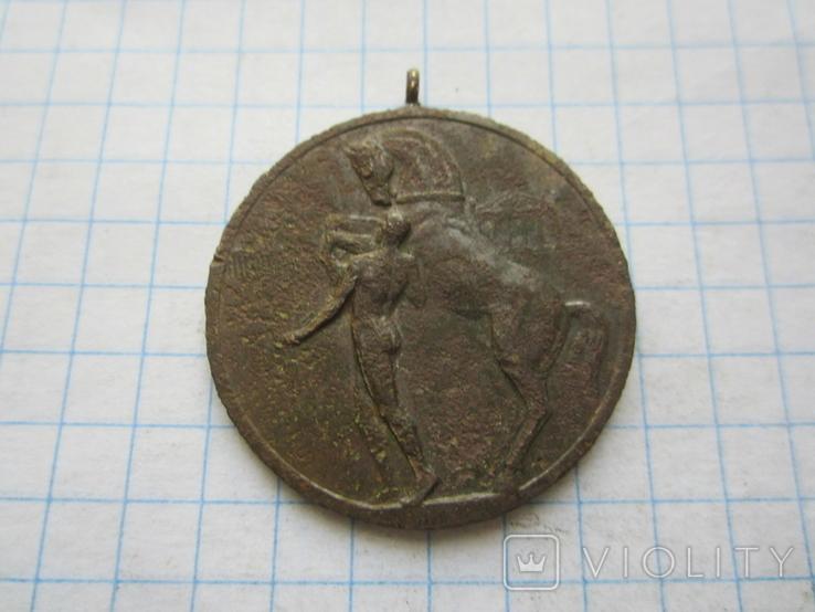 Призовая кавалерийская медаль 1933г., фото №2